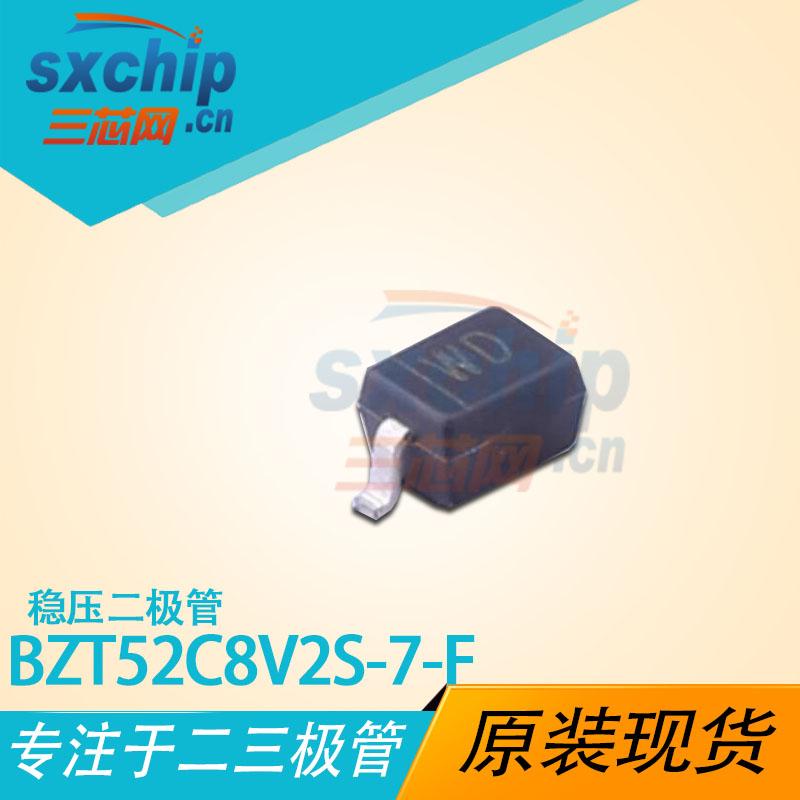 BZT52C8V2S-7-F