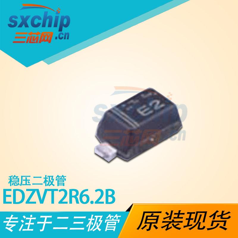 EDZVT2R6.2B