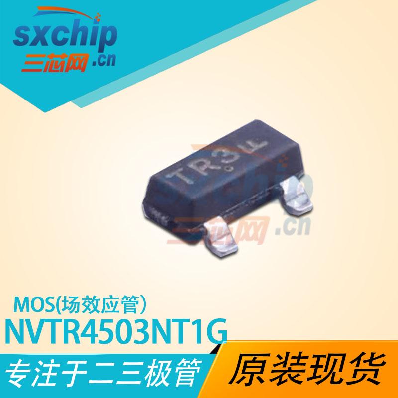 NVTR4503NT1G