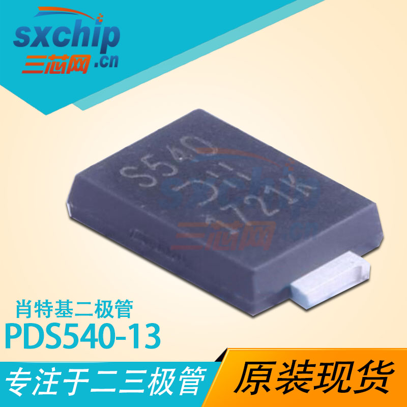 PDS540-13