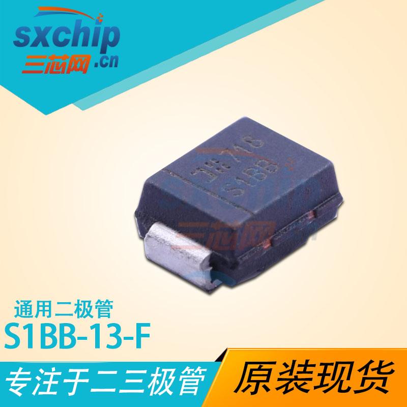 S1BB-13-F