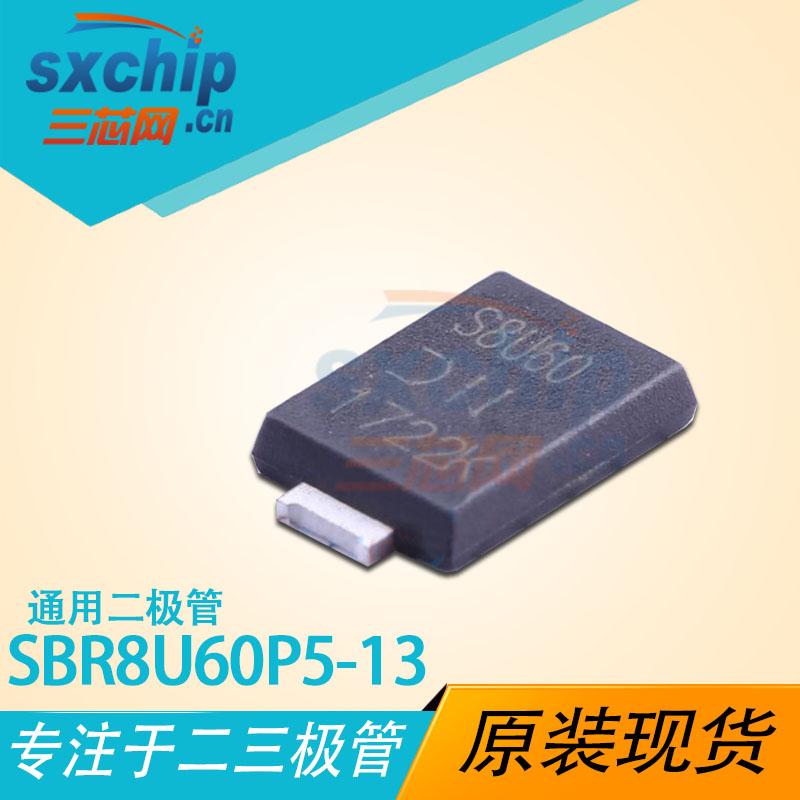 SBR8U60P5-13