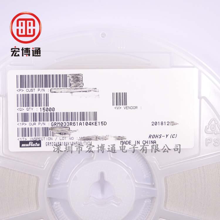GRM033R61A104KE15D