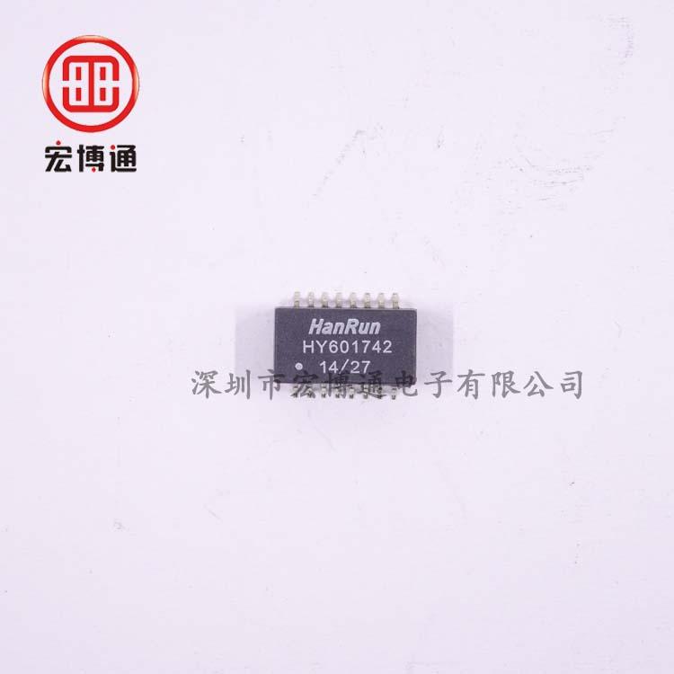 HY601742