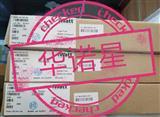 IW1767-00进口原装现货,价格优势