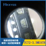 TC72-3.3MUATR 温度传感器 变送器