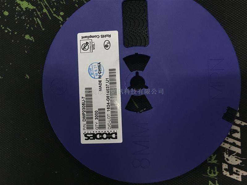 DMP2305U-7