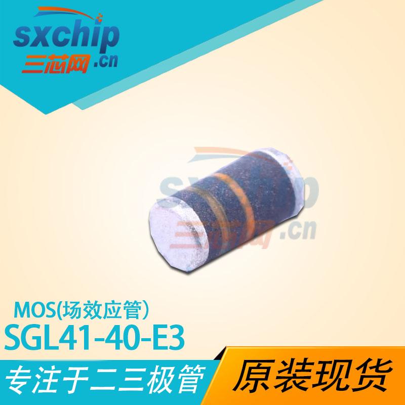 SGL41-40-E3