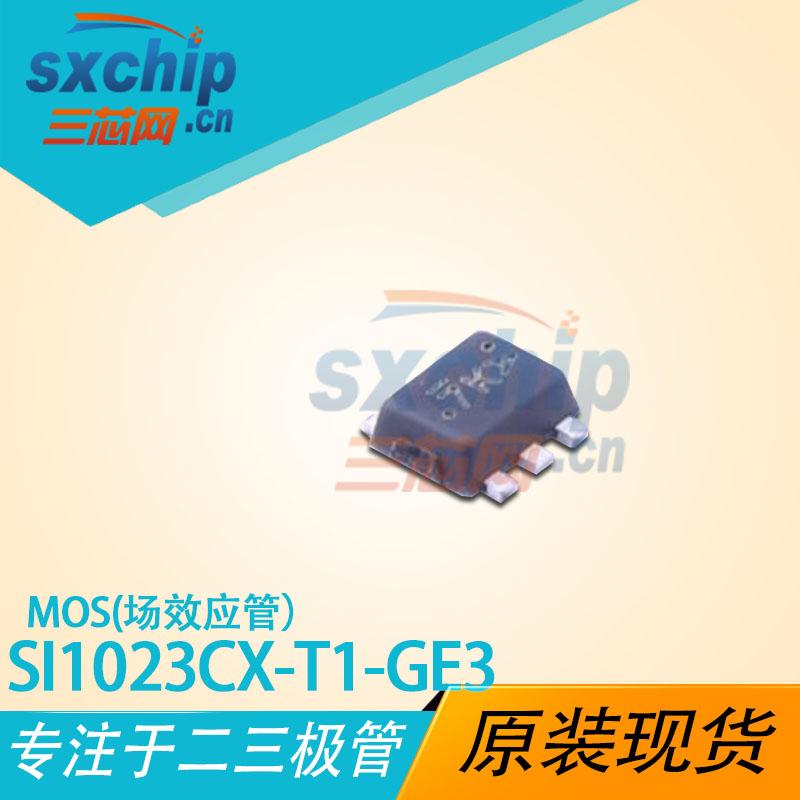 SI1023CX-T1-GE3