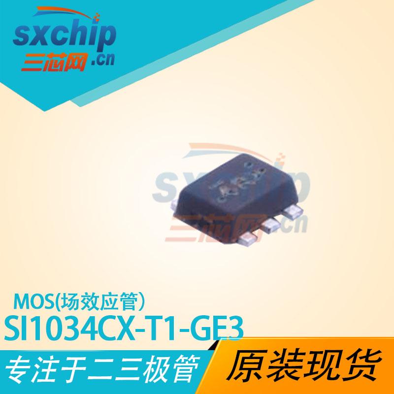 SI1034CX-T1-GE3