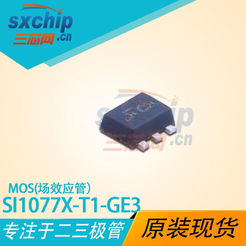 SI1077X-T1-GE3