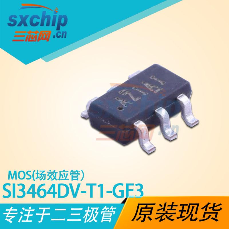 SI3464DV-T1-GE3