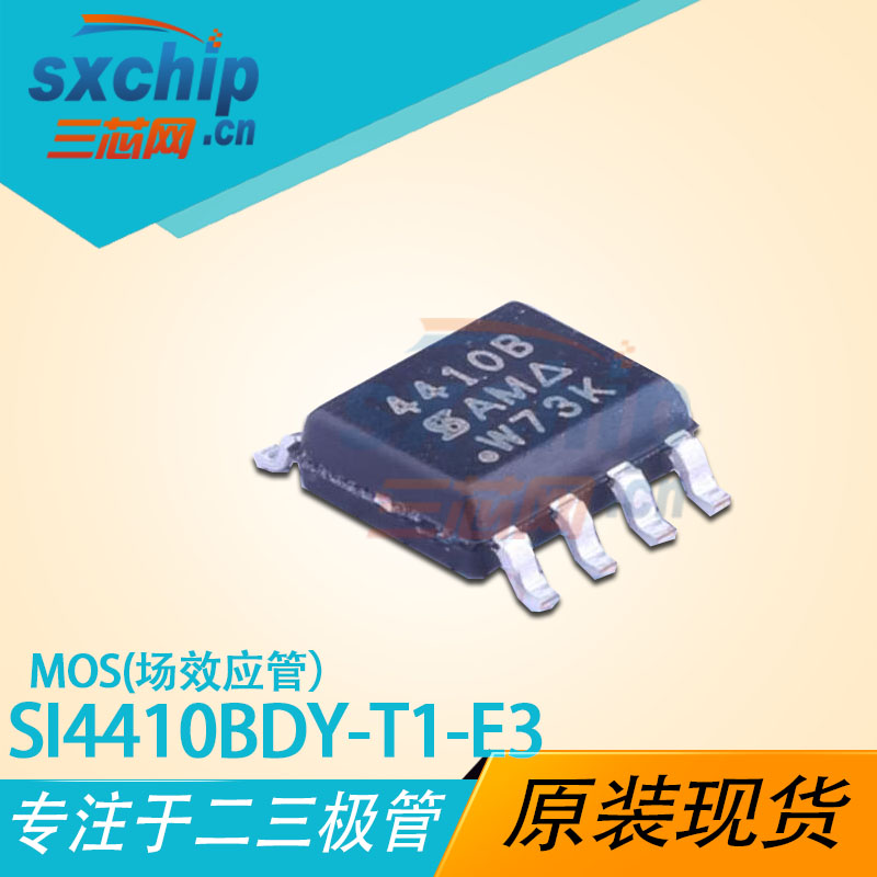 SI4410BDY-T1-E3