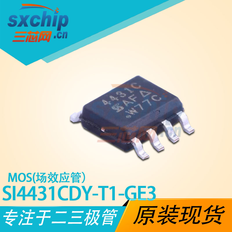 SI4431CDY-T1-GE3