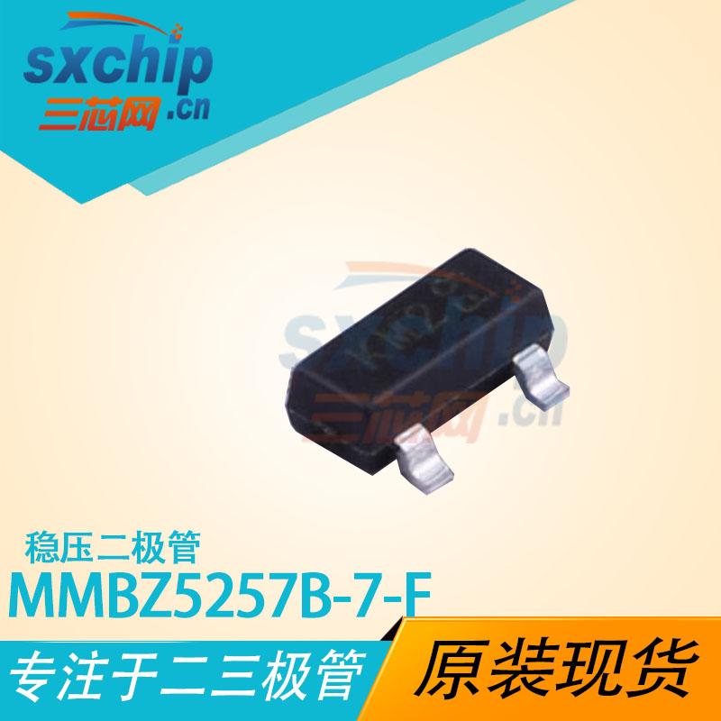 MMBZ5257B-7-F