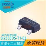 SI2333DS-T1-E3