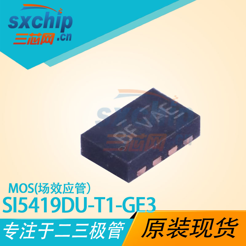 SI5419DU-T1-GE3