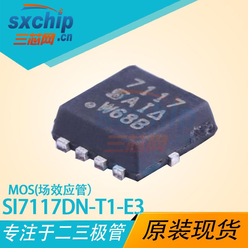 SI7117DN-T1-E3