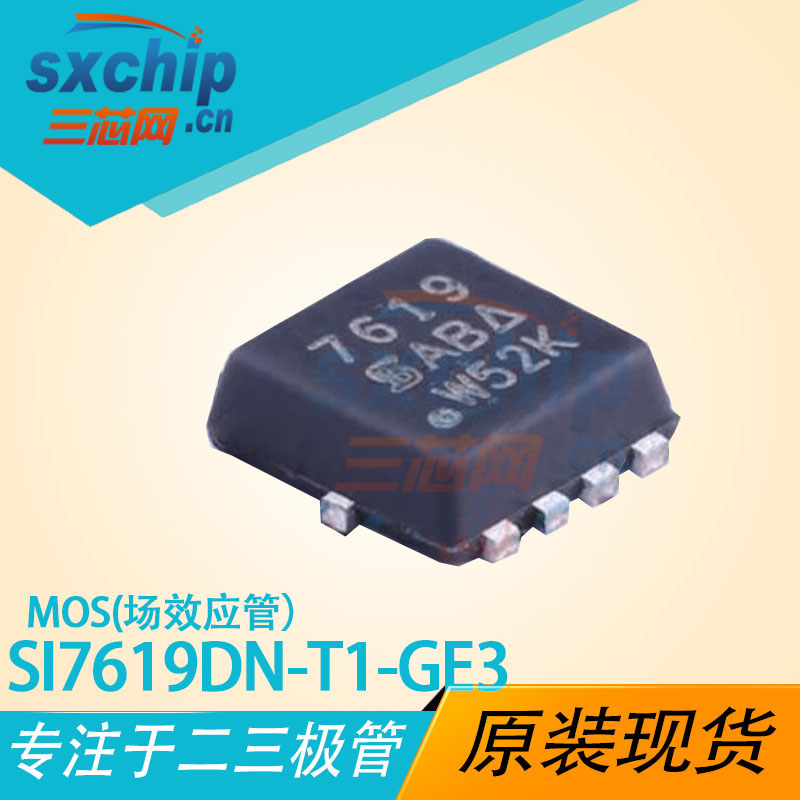 SI7619DN-T1-GE3