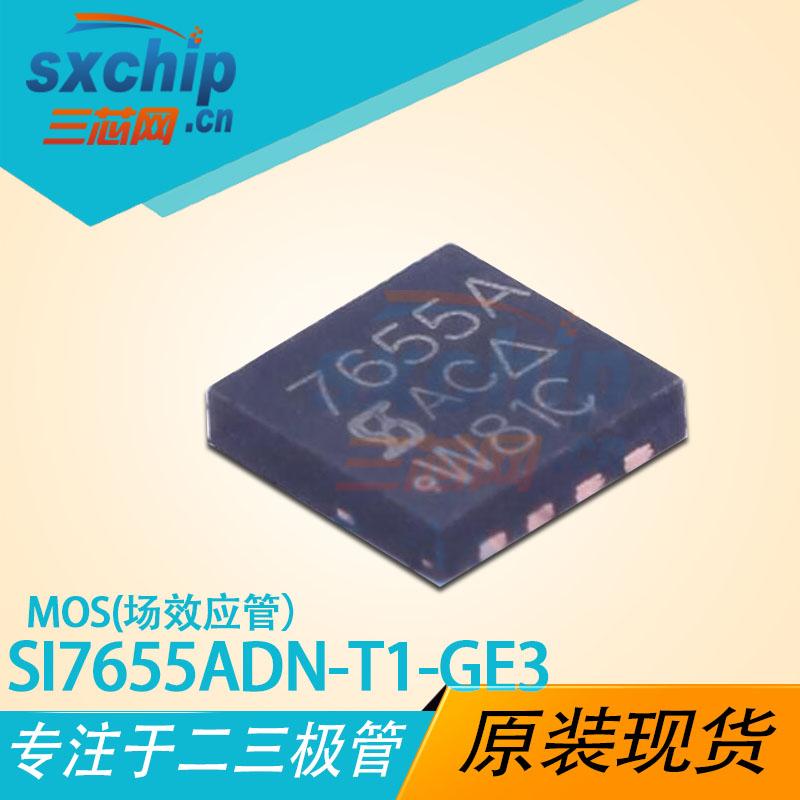 SI7655ADN-T1-GE3