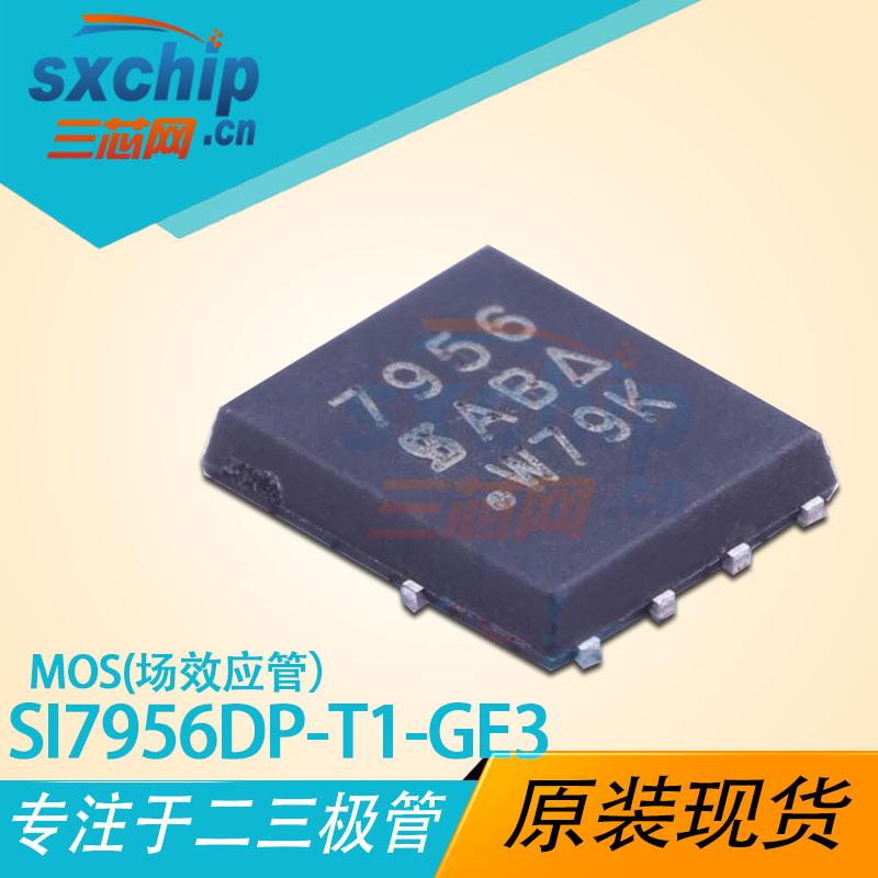 SI7956DP-T1-GE3