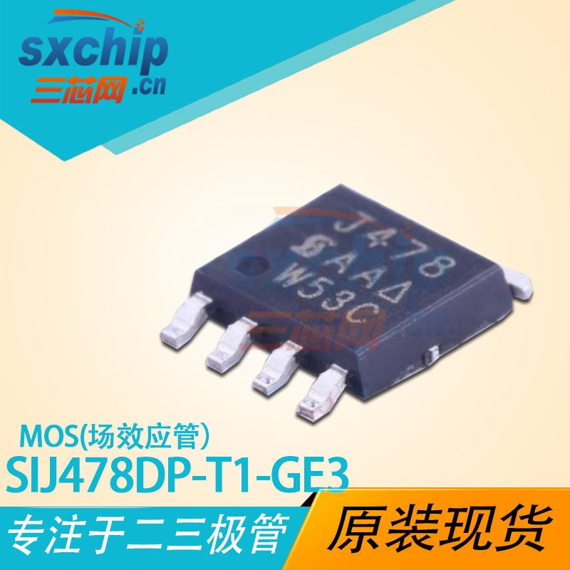 SIJ478DP-T1-GE3