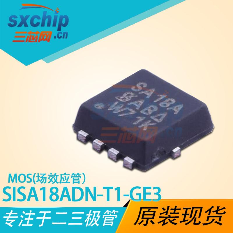 SISA18ADN-T1-GE3