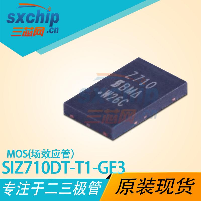 SIZ710DT-T1-GE3