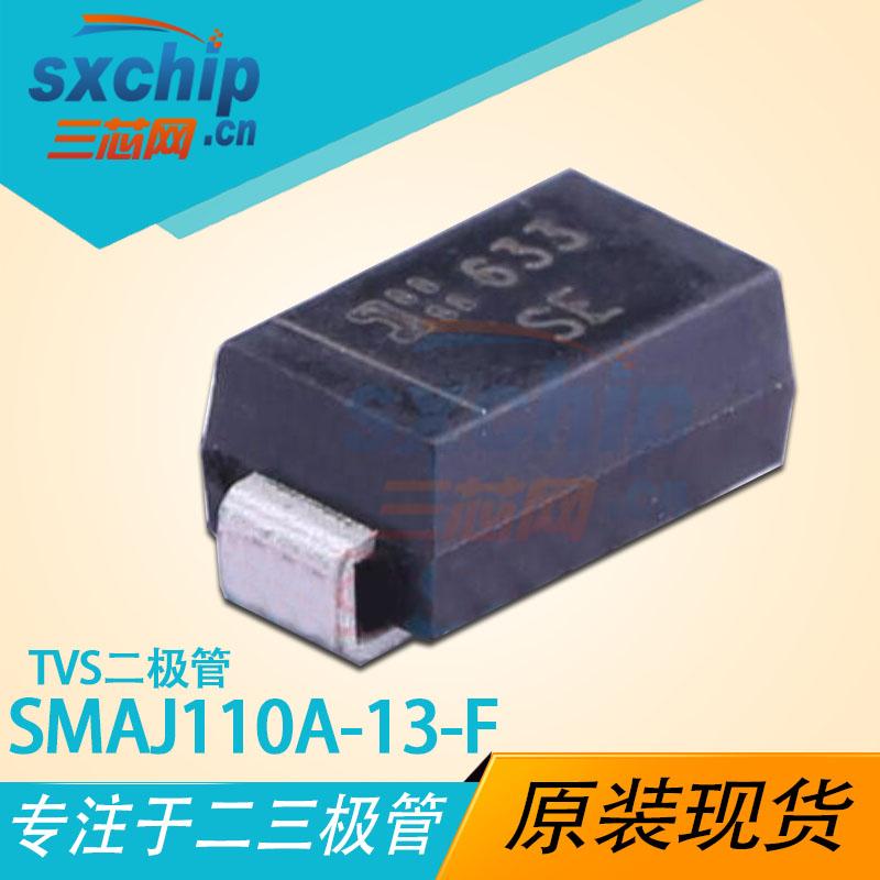 SMAJ110A-13-F