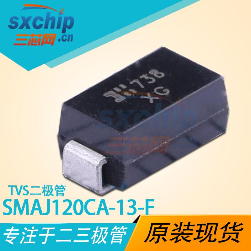 SMAJ120CA-13-F