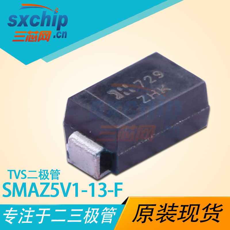 SMAZ5V1-13-F