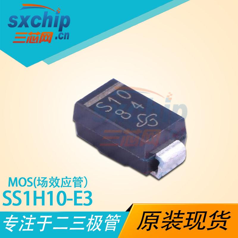 SS1H10-E3