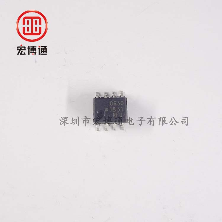 HCPL-0630