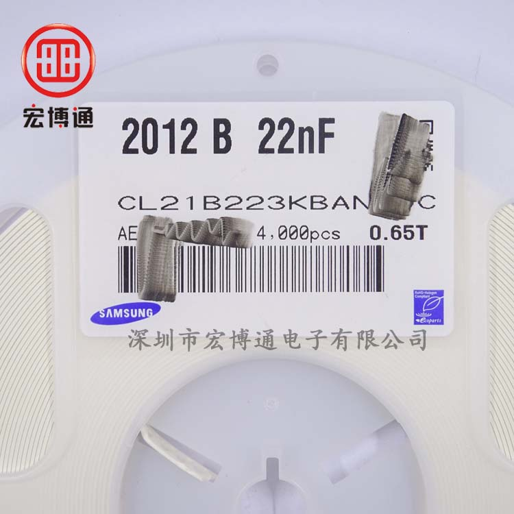 0603 X7R 22NF 50V 10%
