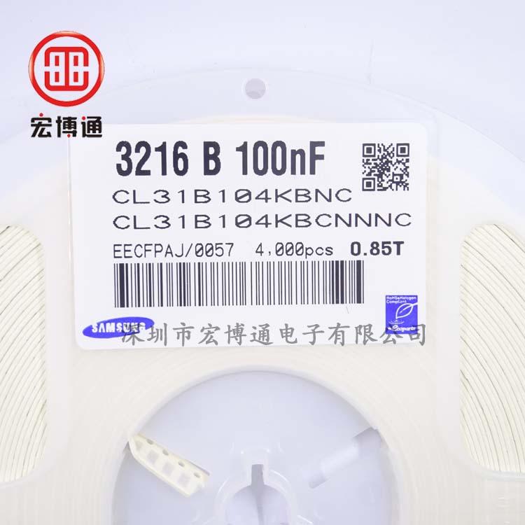1206 X7R 100NF 50V 10%
