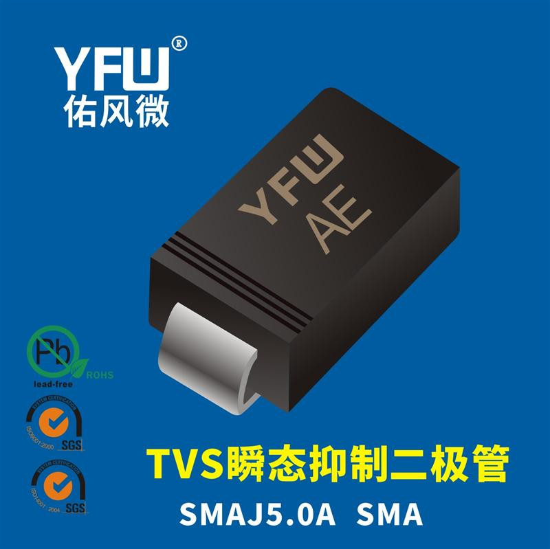 SMAJ5.0A