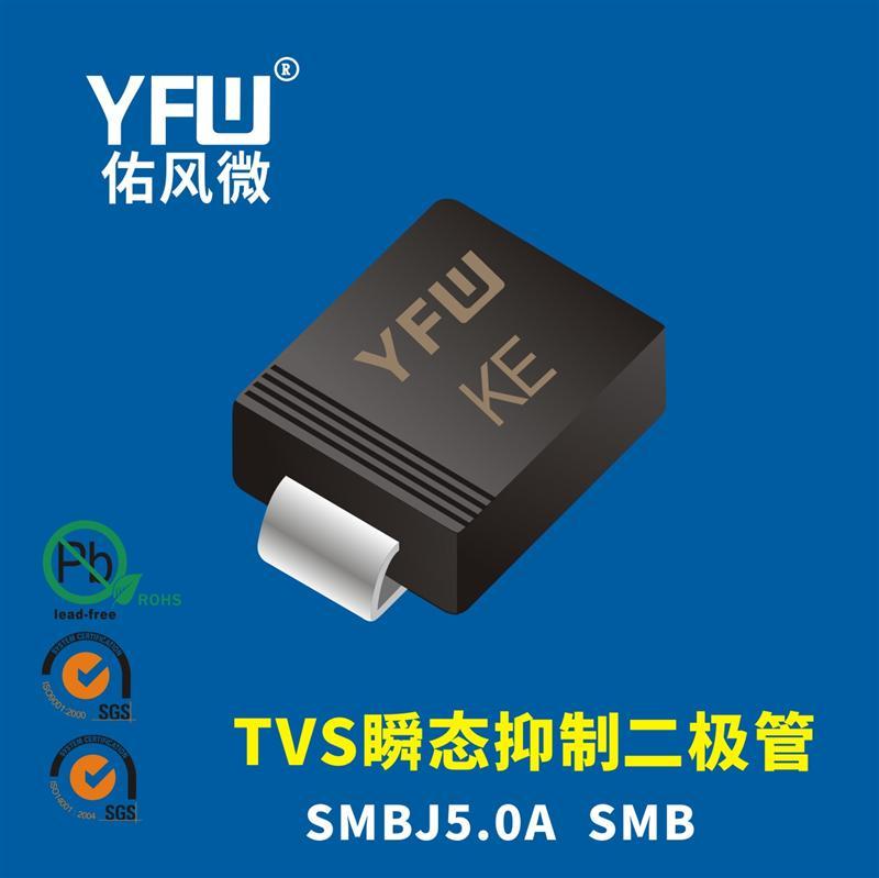 SMBJ5.0A