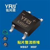 MB6F整流�蚨�0.8A1000V足���46MIL��� 芯片