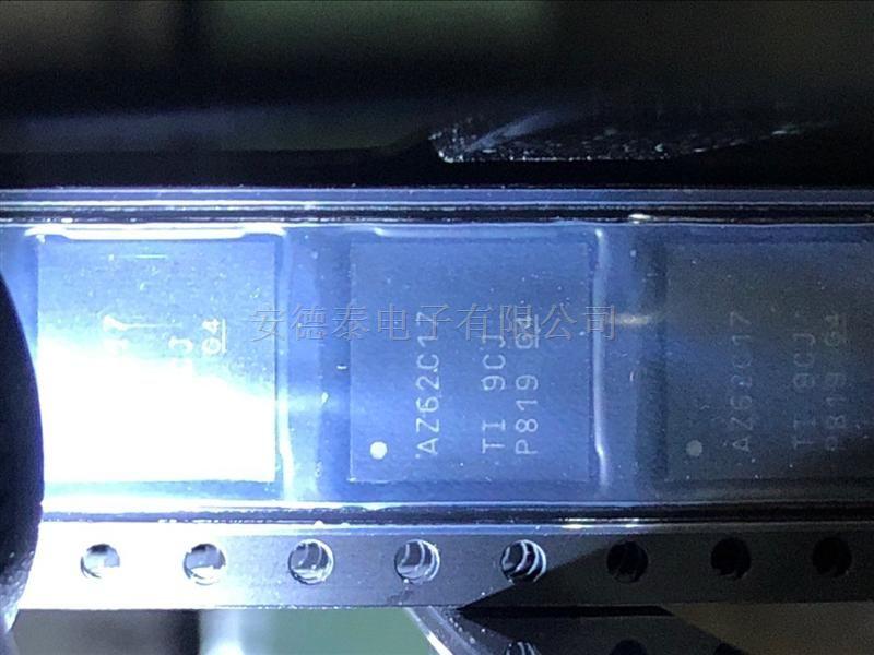 ADS62C17IRGCR