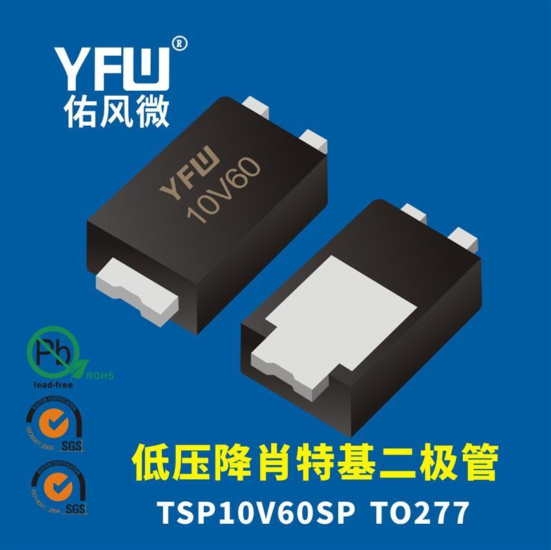 10V60SP