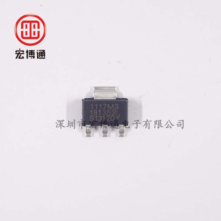 SPX1117M3-1.8/TR
