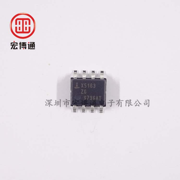 X5163S8IZ-2.7A