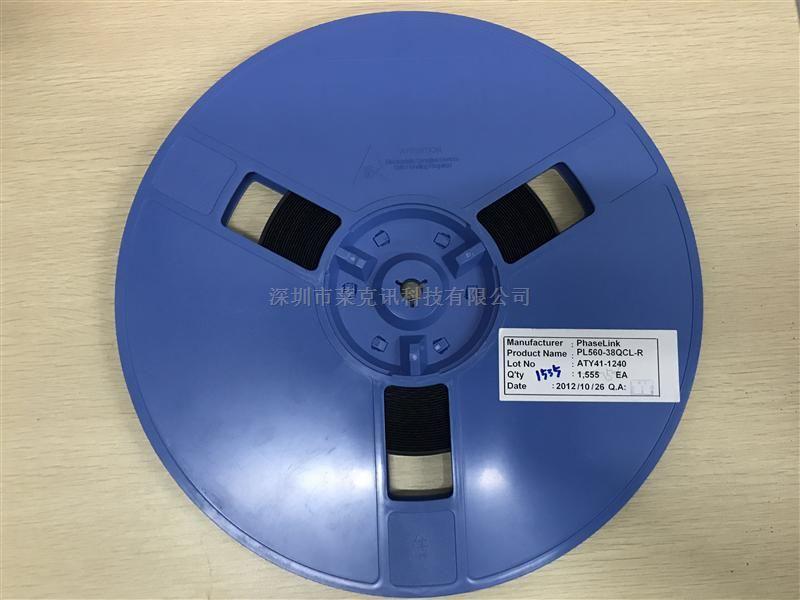 PL560-38QCL-R