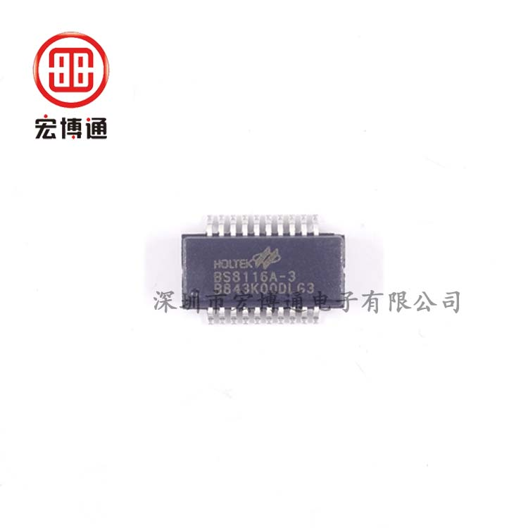 BS8116A-3
