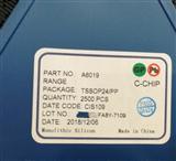 A6019 TSSOP24 3W立体声音频功率放大器 代替MC6019