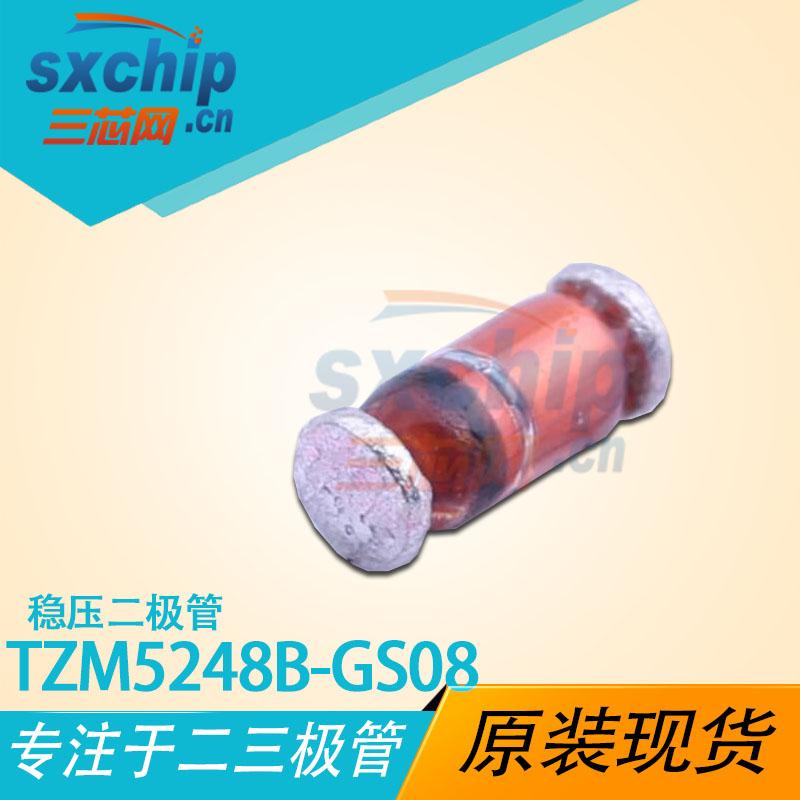 TZM5248B-GS08