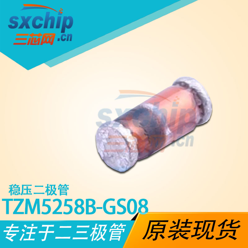 TZM5258B-GS08