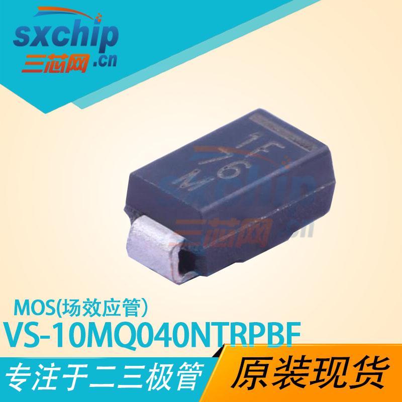 VS-10MQ040NTRPBF