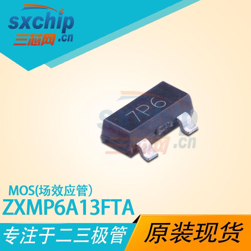 ZXMP6A13FTA