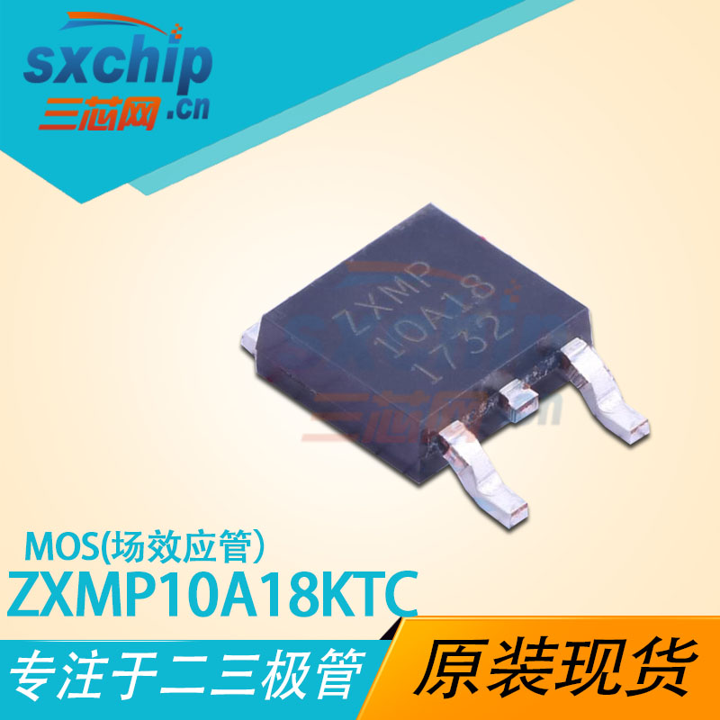ZXMP10A18KTC